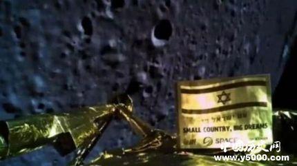 以色列登月失败 以色列登月计划失败的原因是什么?