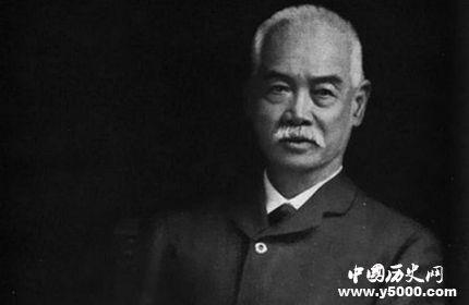 中国留学生之父容闳生平 容闳成就贡献有哪些?