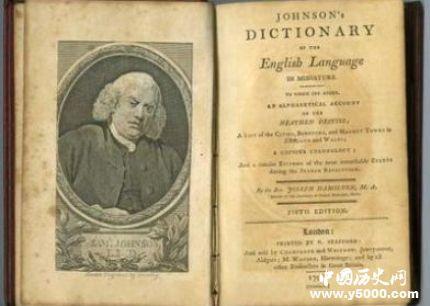 英国文学家塞缪尔·约翰逊生平 塞缪尔·约翰逊名言有哪些?