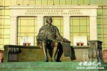 罗蒙诺索夫生平经历 罗蒙诺索夫取得了哪些成就?