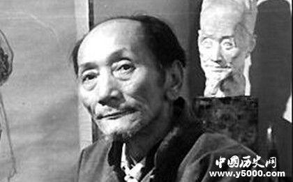 蒋兆和简介蒋兆和艺术作品有哪些?