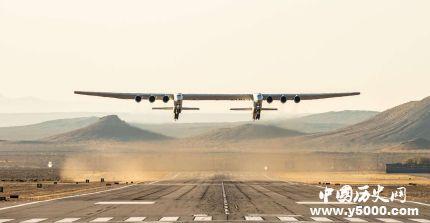 世界最大飞机首飞 世界最大飞机有多大?