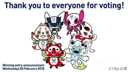 东京奥运会赛程公布 东京奥运会比赛项目和举办时间吉祥物