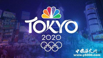 东京奥运会赛程公布 东京奥运会比赛项目和举办时间