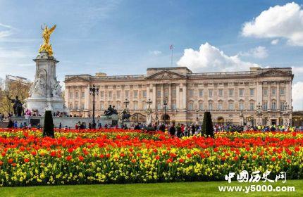 英国白金汉宫历史 白金汉宫景点介绍