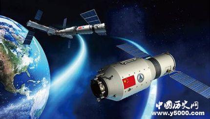 中国航天日由来意义 中国航天日主题活动有哪些?