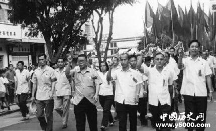 香港六七暴動背景經過 六七暴動的影響是什么?
