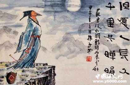 苏轼《水调歌头》《念奴娇》《卜算子》分别为哪几首?