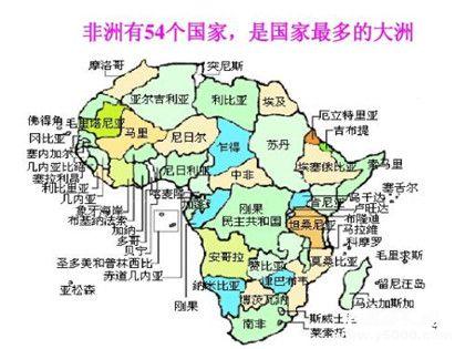世界上有多少个国家 全世界国家和地区名称大全