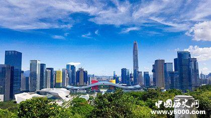 深圳发展史 澳门新永利官网的深圳是怎么样的
