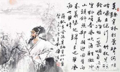 苏轼诗词介绍 苏轼《定风波》有哪几首?