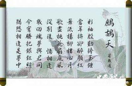 晏几道诗词介绍 晏几道最有名的十首词是哪十首?