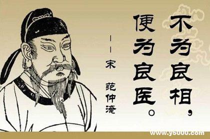 范仲淹的诗句大全_范仲淹的名句有哪些?