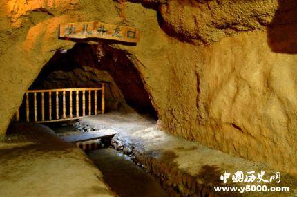 新疆坎兒井起源之謎-坎兒井原理是什么?