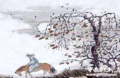马致远元曲大全_马致远都有哪些元曲_历史文化_中国历史