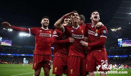 利物浦4-0巴萨_巴萨对利物浦