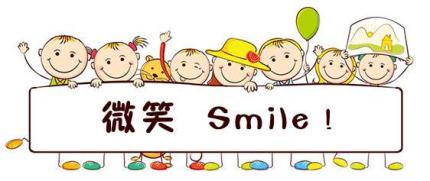 世界微笑日是几月几日_世界微笑日活动有哪些