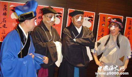 中国京剧四大名丑_京剧四大名丑都是谁