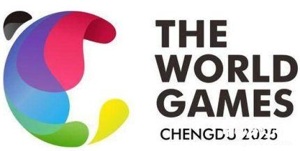 成都世界运动会申办成功_成都申办世界运动会的原因
