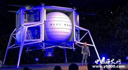 贝佐斯蓝月飞船发布_贝佐斯蓝月飞船是什么