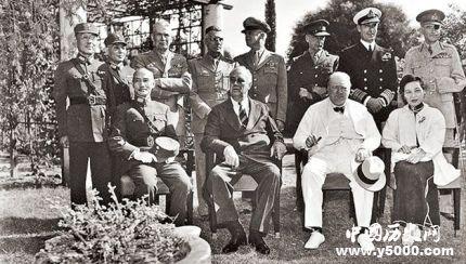 开罗宣言内容_开罗宣言对中国的意义