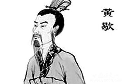 春申君生平经历_春申君历史评价_中国历史_中国历史网
