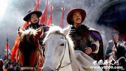 农民起义失败的原因_澳门新永利官网农民起义失败的原因究竟是什么_中国历史网