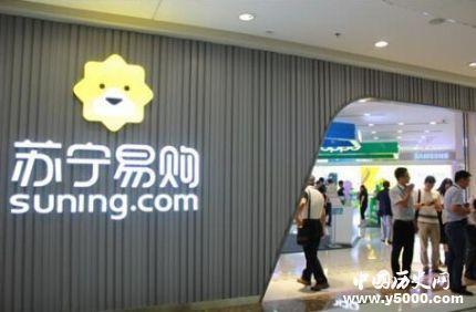 万达百货更名苏宁易购广场_万达百货更名是什么原因