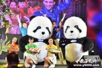 成都熊猫亚洲美食节在哪里_成都熊猫亚洲美食节怎么参加