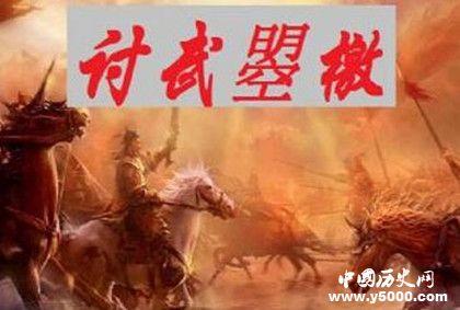 徐敬业造反的原因_徐敬业造反的结果_中国历史网
