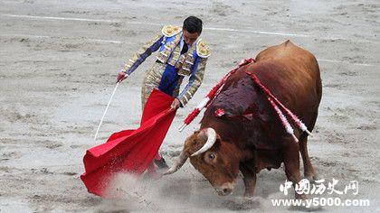 西班牙斗牛_西班牙斗牛的牛最后怎么处理_中国历史网