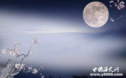 《水调歌头》词牌名的由来_《水调歌头》的格律_中国历史网