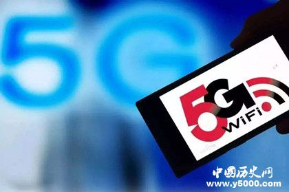 首条5G覆盖地铁_首条5G覆盖地铁速度究竟有多快_中国历史网