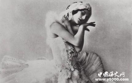 芭蕾女皇巴甫洛娃作品_如何评价巴甫洛娃