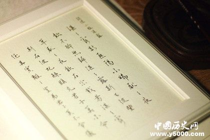 一日不见如隔三秋典故出处_一日不见如隔三秋是什么意思_中国历史网
