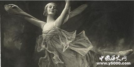 安娜.巴甫洛娃——永恒的芭蕾女皇