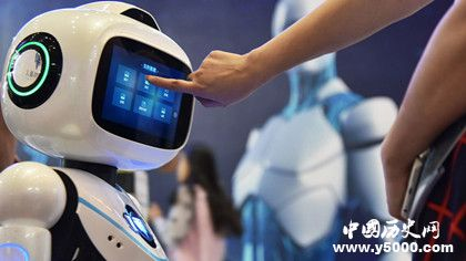 清华北大人工智能_清华北大人工智能专业的发展趋势怎么样_中国历史网