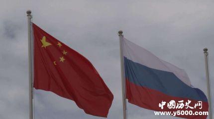 中俄建交七十周年背景_中俄建交七十周年活动有哪些