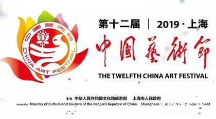 中国艺术节举办的目的 _历届中国艺术节举办地_中国历史网