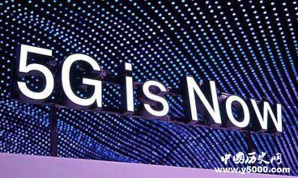 10月1日5G商用_5G商用的意义