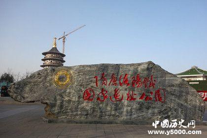 隋唐洛阳城遗址建设理念_隋唐洛阳城遗址结构布局_中国历史网
