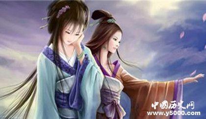娥皇女英的传说_后人对娥皇女英的纪念方式_中国历史网