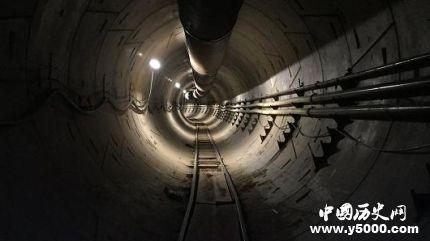 马斯克隧道获批_马斯克隧道是什么