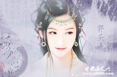 阴丽华推辞后位的原因_阴丽华的历史评价_中国历史网