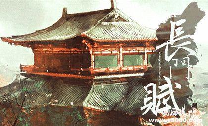 陈皇后的生平经历_陈皇后的历史典故_中国历史网