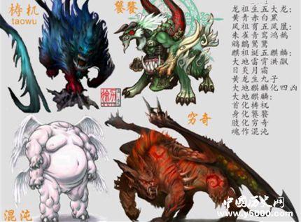 中国四大凶兽的来历_中国四大凶兽都有哪些
