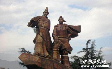 李冰锁龙的传说 成就蜀郡天府之国