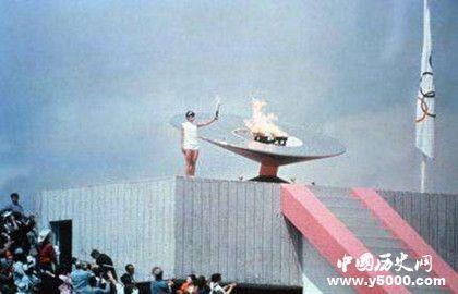 奥运火炬的起源_奥运火炬传递的意义_中国历史网