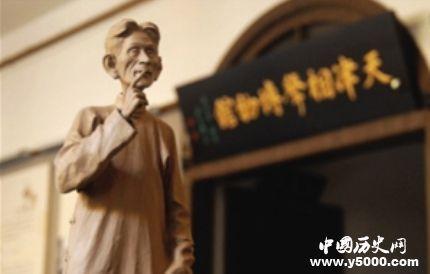 历史文化名城天津_天津好玩的地方