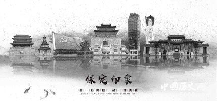 河北历史文化名城保定_保定好玩的地方